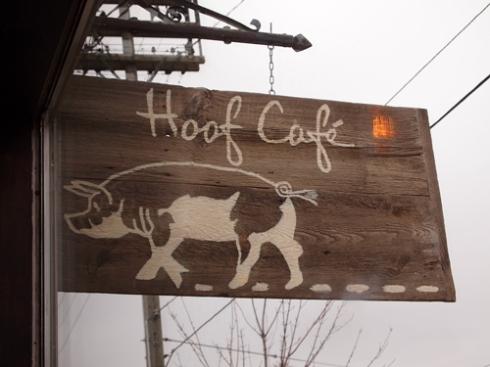 hoof cafe toronto urbanpocketknife