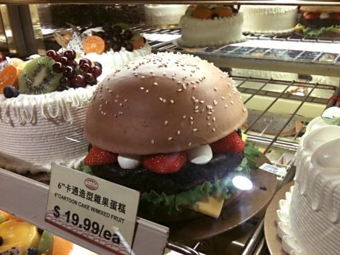 hamburger cake urbanpocketknife