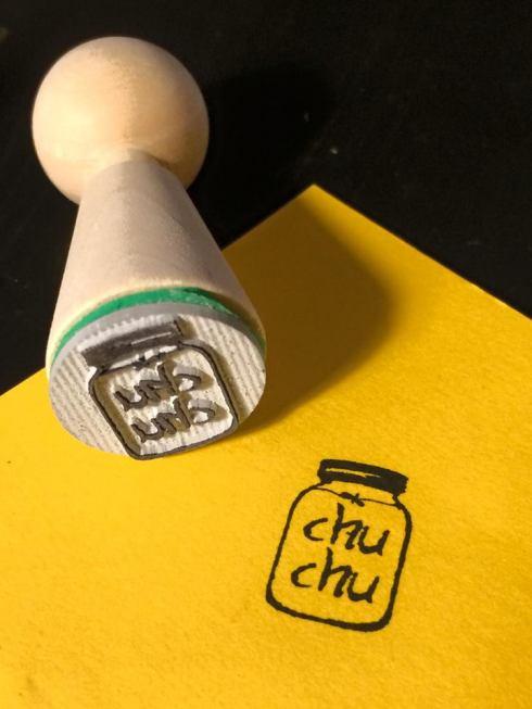 chuchustamp